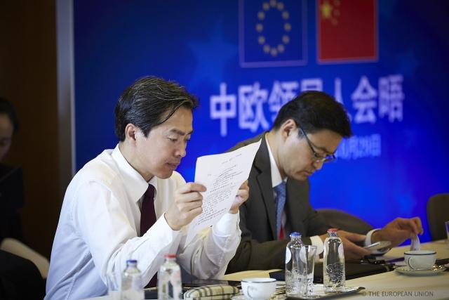 EU_China_1